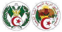 hamsa sello de argelia