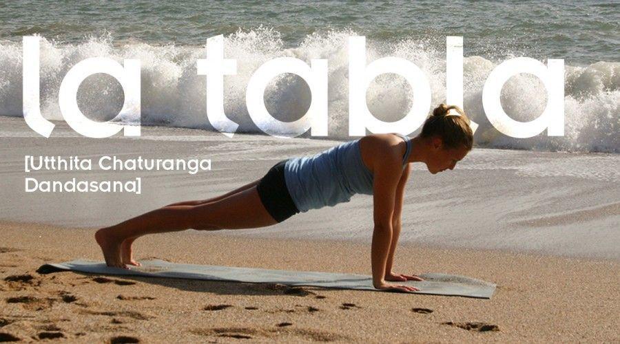 Postura de la Tabla o la Plancha. Postura fundamental del Yoga